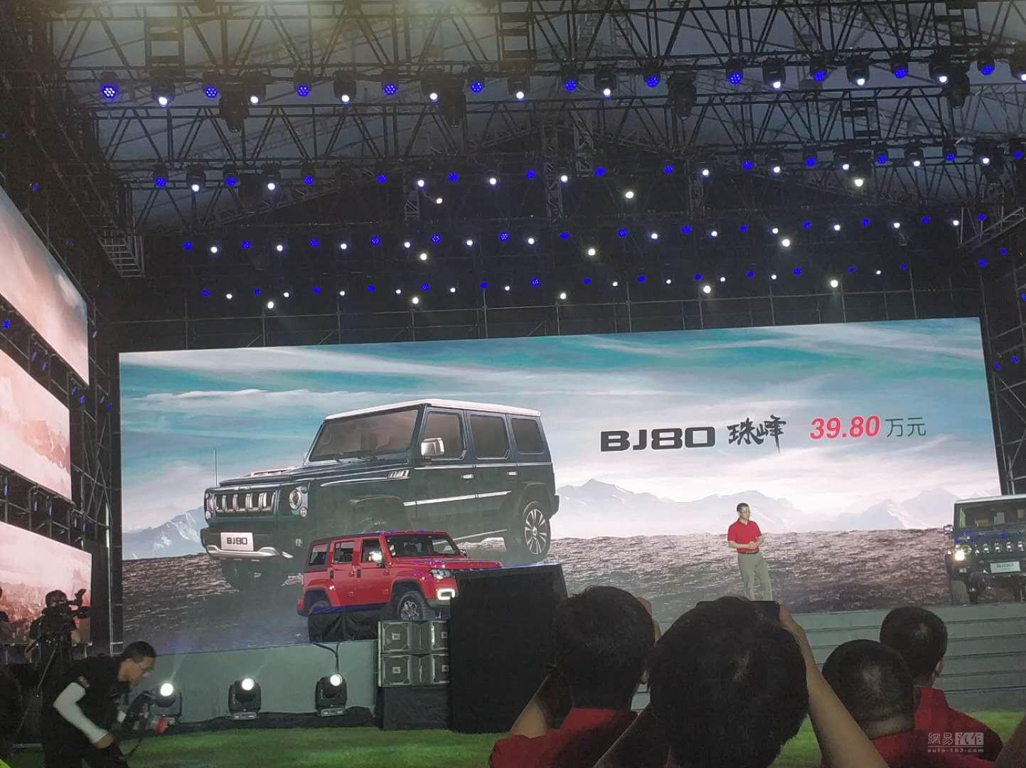 售39.8万元/拉普蓝车身 BJ80珠峰版上市