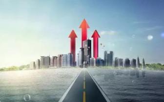 潜江召开全市经济运行形势分析会 推进经济持续发展