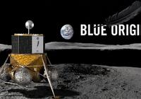 贝佐斯想让月球成为重工业中心,将节省地球资源