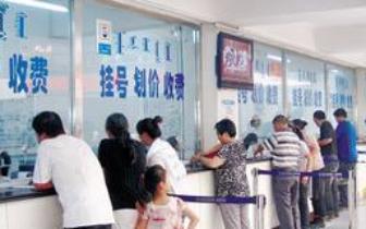 拟确定省级中医重点专科单位 唐山这几家医院上榜