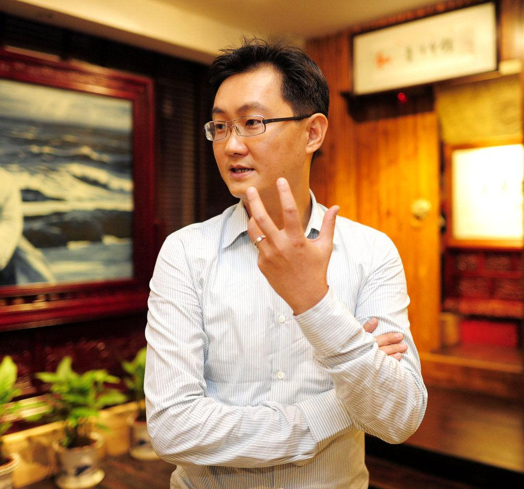马化腾:发达国家芯片AI领先,数字化或秒超中国