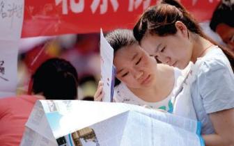 河南高招艺术类 七大类专业省统考合格线全部划定