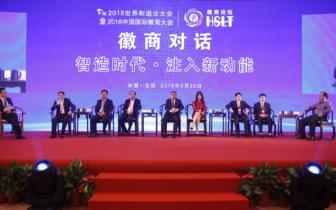 蚌埠市签约项目83个 总投资902亿