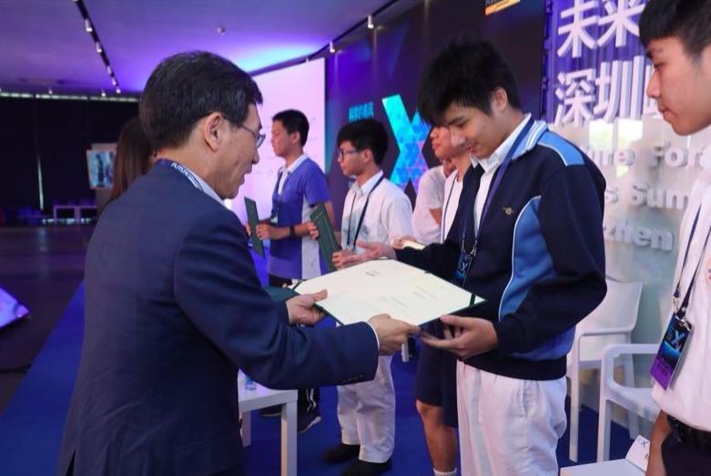 未来科学大奖获奖者薛其坤对话青少年:不要太早创业