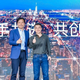 传闻陆奇将于上市前加入公司,小米回应:谣