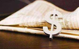 银保监会就商业银行流动性风险管理办法答记者问