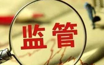 南京工行违规办理票据承兑与贴现业务被罚32万
