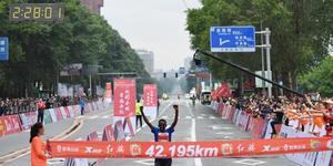 2018长春国际马拉松颁奖典礼