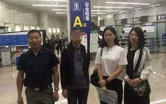 越南妹子涉嫌非法居留 东兴边防检查站将其遣送出境