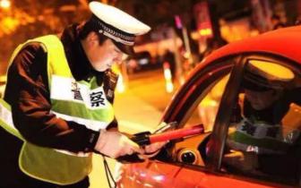 爱喝酒的咸宁司机:交警要严查了 ,已有多人被罚