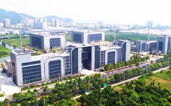 我眼中的浙南科技城:风起浙南,未来可期