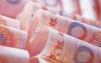 人民币兑美元中间价调贬59个基点 报6.4021