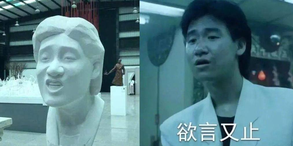 广美毕业展雕塑作品 张学友看了想打人!