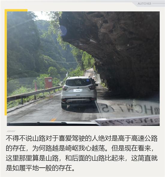 大美川西行 长安福特SUV家族无尽之旅