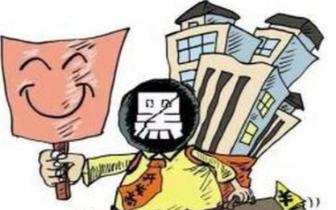 郑州一楼盘2年前卖房至今五证不全 购房者想退款难上难