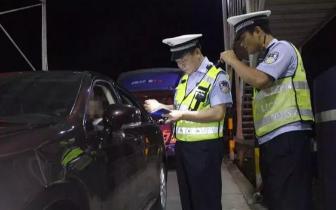 东兴交警联合边防武警开展凌晨夜查酒驾毒驾行动