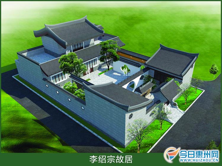 龙门低冚村要建革命主题公园 将串联5处红色遗址