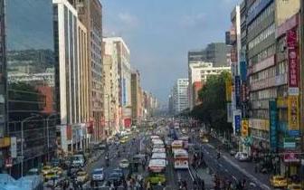 台媒称台湾人均GDP远超日韩 台网友看到数字惊呆