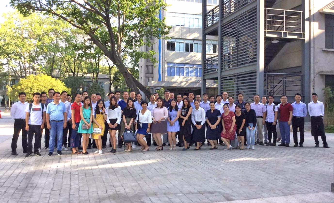2018中国创交会前期系列活动之高校成果对接会在广州启