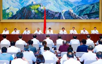 全国禁毒工作电视电话会议29日在京召开