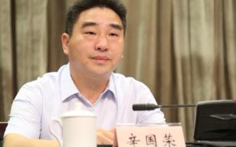 巴南书记辛国荣:依法依规地推进巴南高质量发展