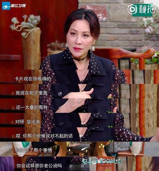 刘嘉玲曝珍藏梁朝伟道歉卡片 真实用途曝光