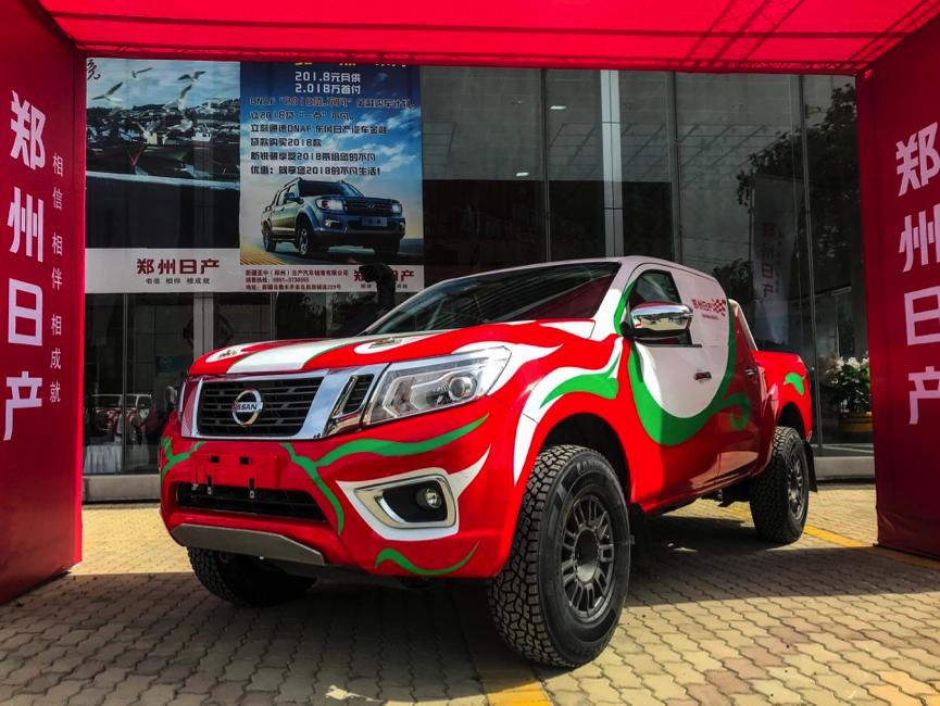 郑州日产纳瓦拉2018环塔拉力赛正式起航
