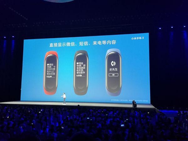 小米发布8周年系列产品:小米VR一体机、小米手环3