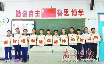 惠州学校美术课学习剪纸 感受传统文化