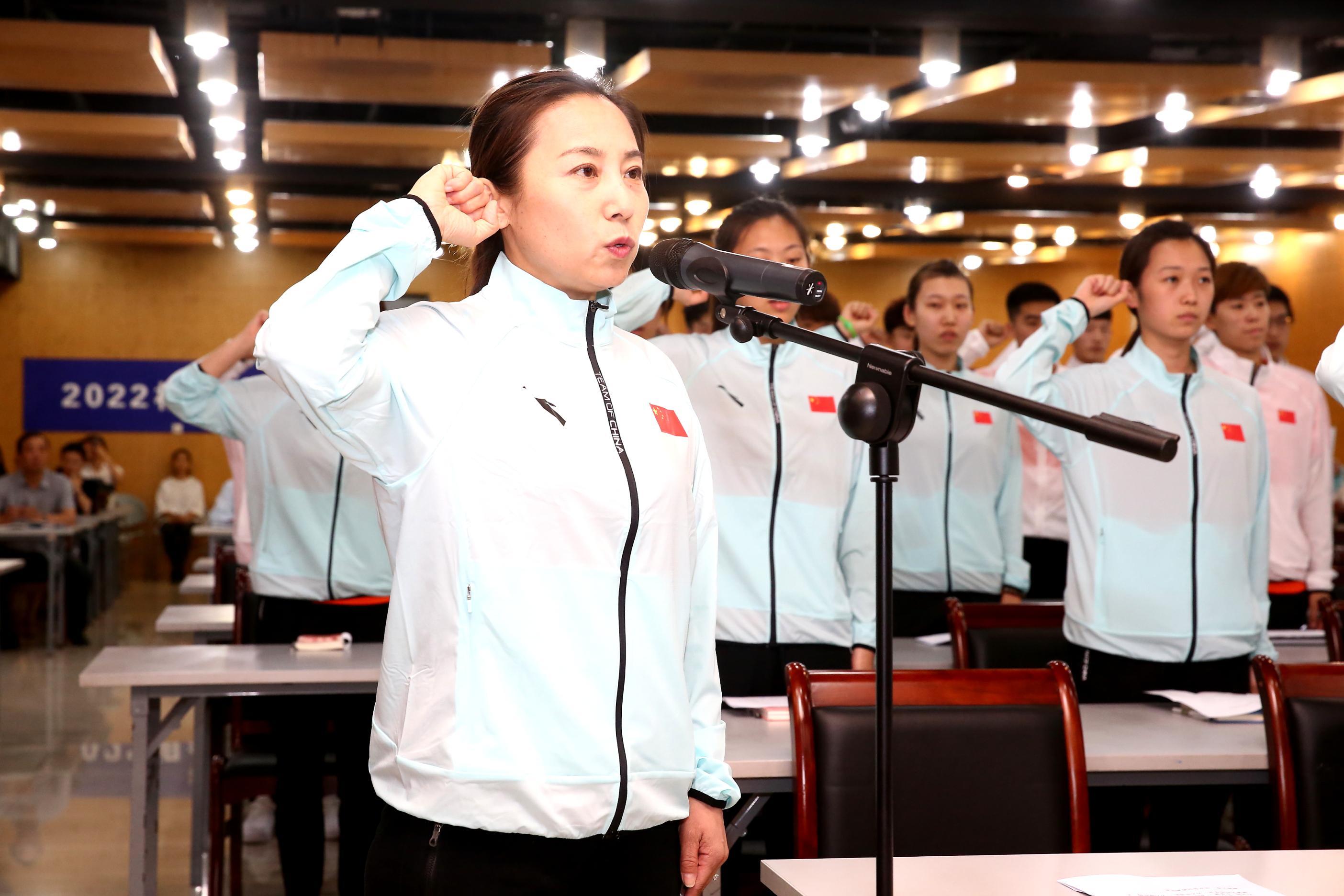 短道国家队开展教育活动 李琰带领队员庄严宣誓
