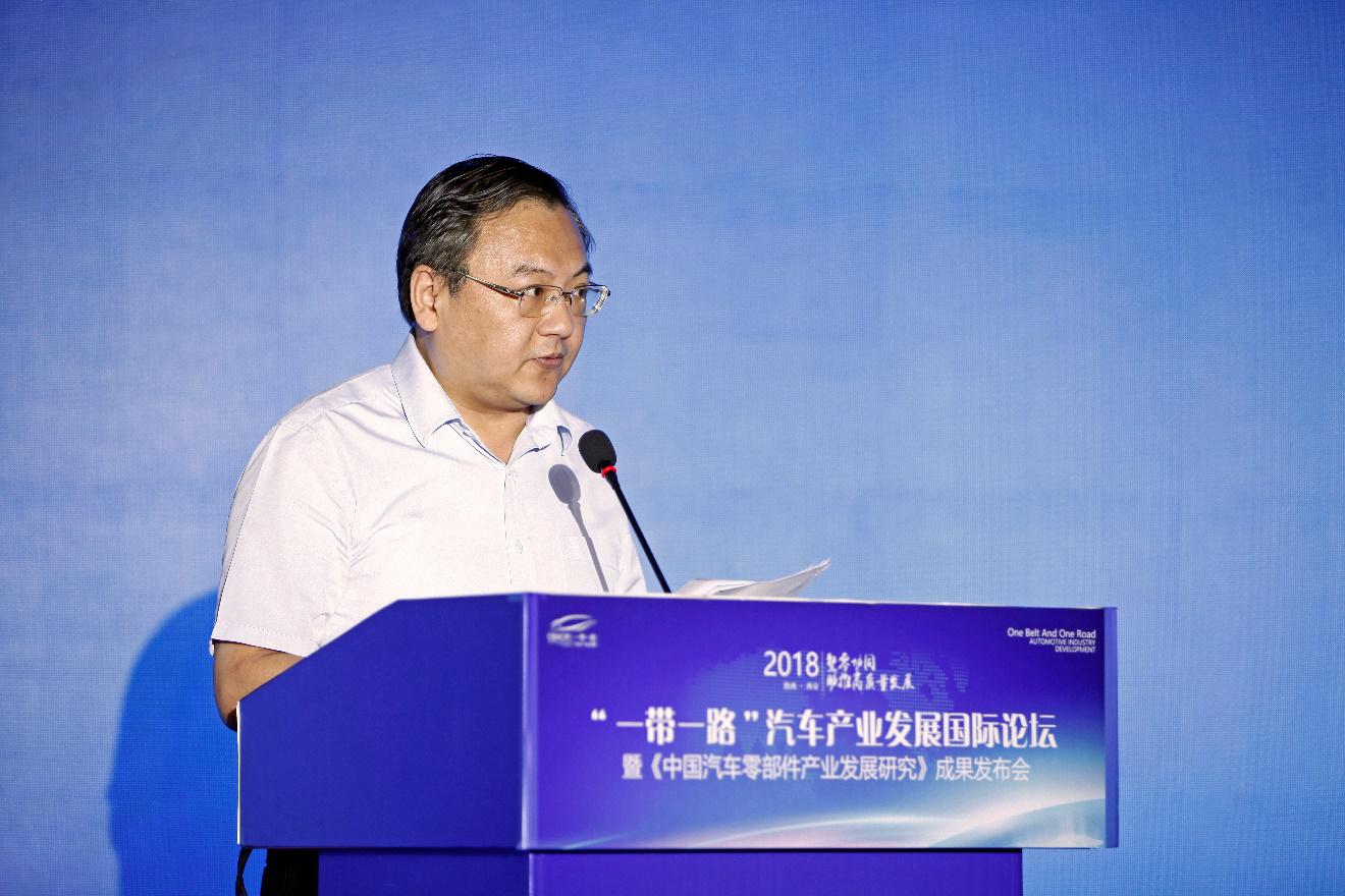 董劲威:西安拟设500亿元汽车产业基金 打造产业高地