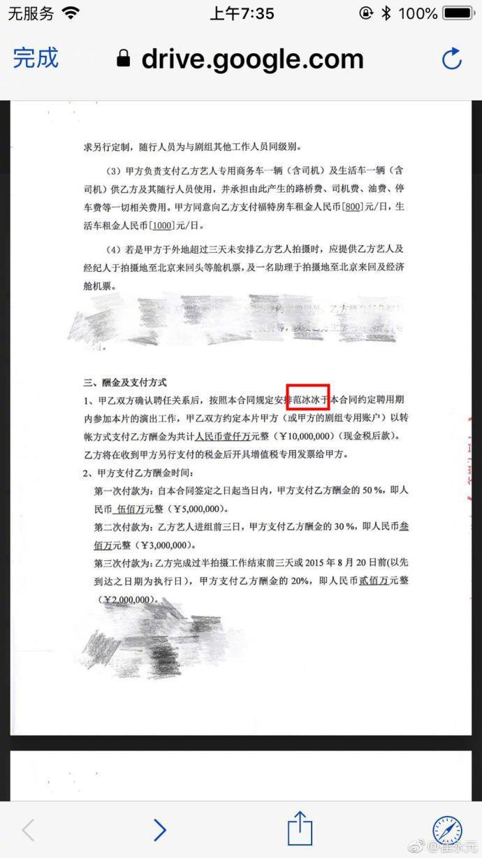 """背锅15年的崔永元杠上范冰冰又炮轰冯小刚,是为了等来道歉还是""""小心眼""""?"""