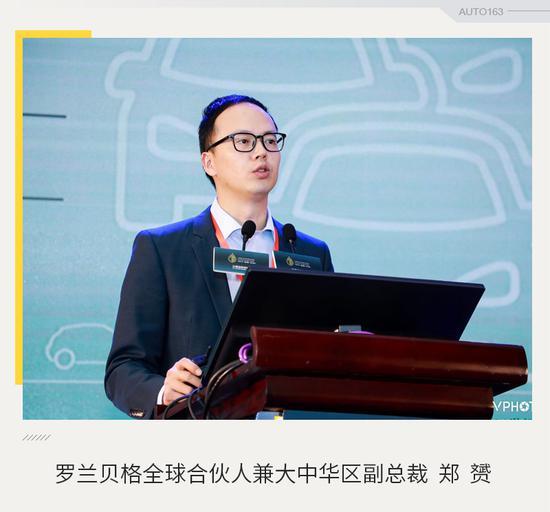 郑赟:新的商业模式将会颠覆汽车所有权