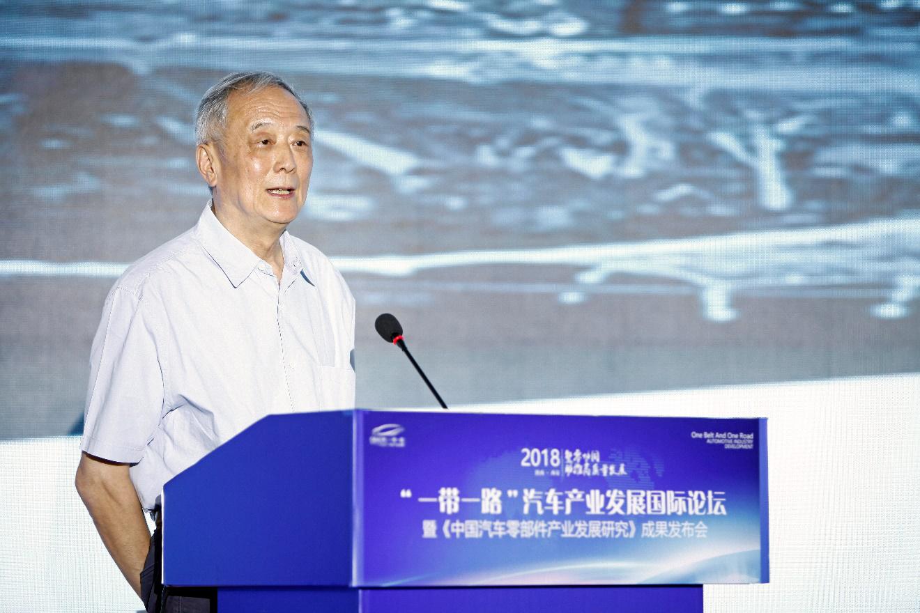 李万里:汽车体制机制改革中大协同更为迫切