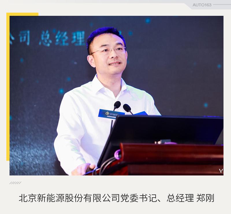 郑刚:实现新能源汽车成本管控需推行换电模式