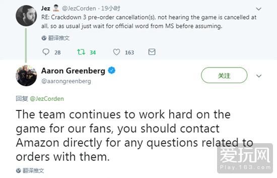 Aaron Greenberg在推特上回应了该传闻