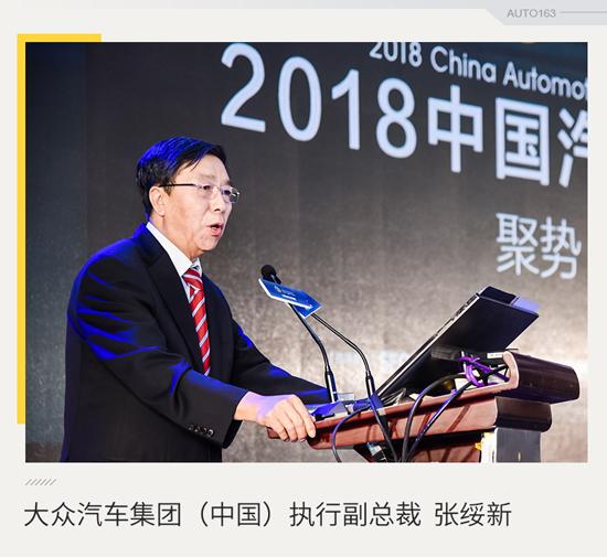 张绥新:放开汽车市场准入将提振全球在华投资信心