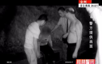 女子酒后失控跳漓江,两名民警紧跟着跳了下去