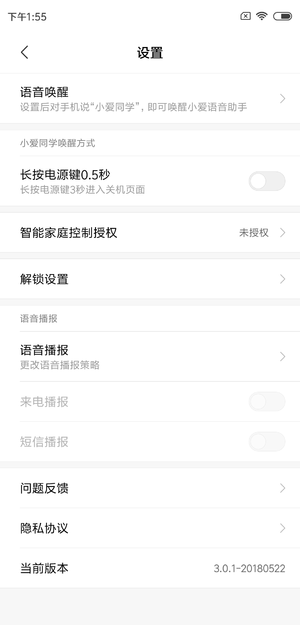 """小米8评测:兼顾性能与体验的""""价格屠夫"""""""