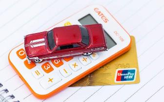 车贷平台倒苦水:放贷收益滑铁卢 团队说解散就解散