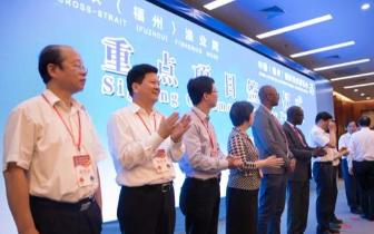 福建省水产技术推广总站签约两个项目 迈向水产技术智