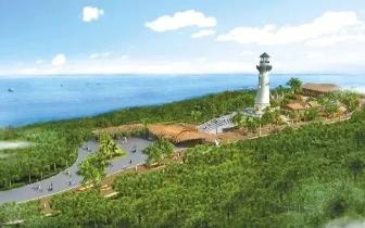 """全票通过!涠洲岛的生态保护有了""""护身符"""""""