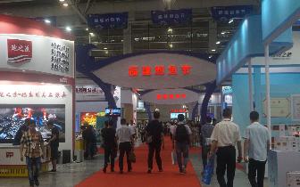首届连江鲍鱼品牌发布会举行 7家鲍鱼经销商成功签约