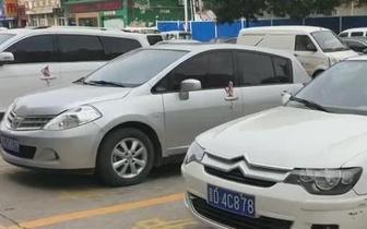 长治:急救车车位被占 影响急救秩序