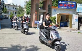 防城港为社区戒毒(康复)工作站配备专用电动车