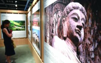 中国世界文化遗产三十年图片展