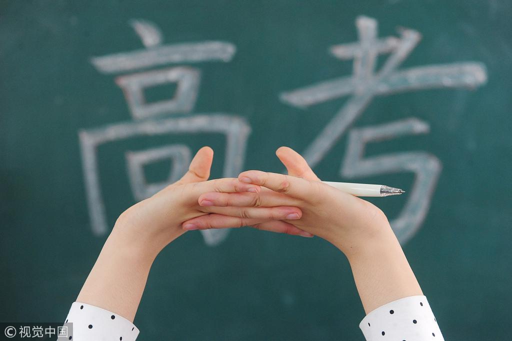 高考在即:全力打造平安高考、公平高考、诚信高考