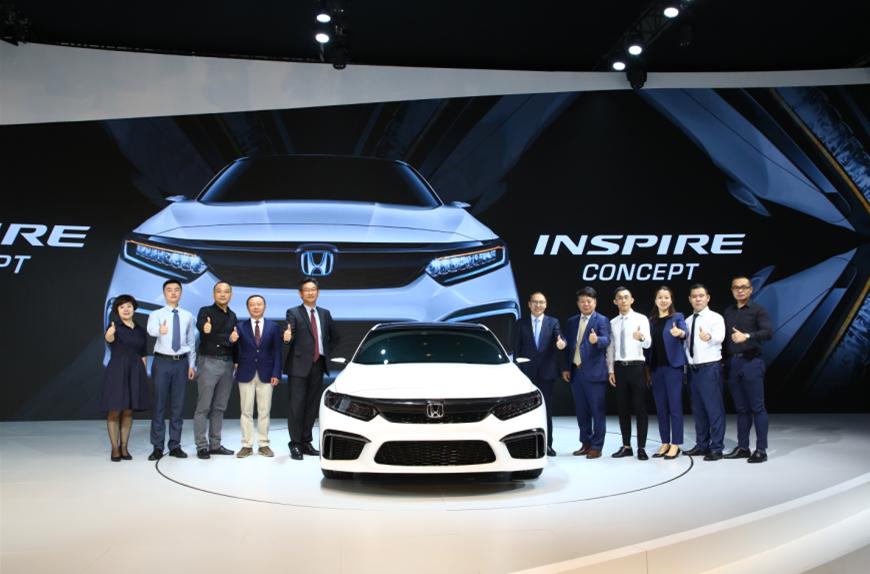 下半年上市 东风本田全新概念车INSPIRE亮相