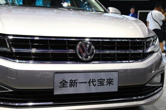 换MQB平台 全新宝来华南地区首发亮相