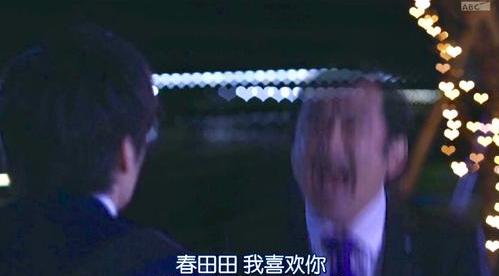 这种剧都敢拍出来,日本人疯了吗?!